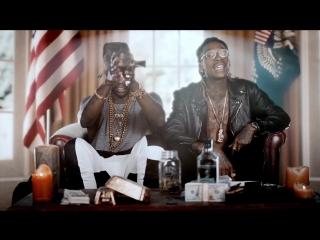 2 chainz - a milli billi trilli (ft. wiz khalifa) [#blackmuzik]