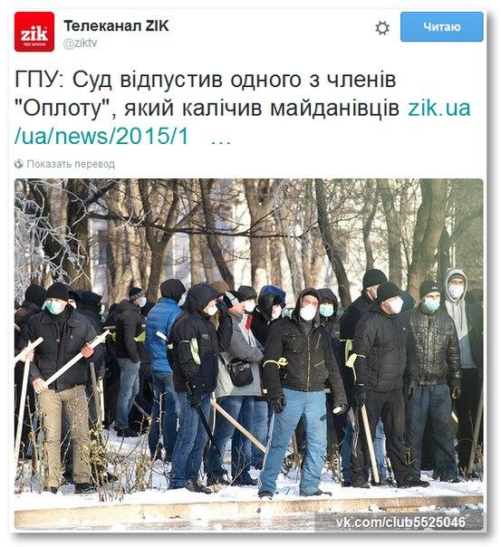 Усиленный режим несения службы полицией и Нацгвардией продлится еще не менее двух недель, - Аваков - Цензор.НЕТ 9085