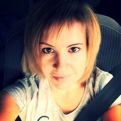 Таисия Юрздицкая