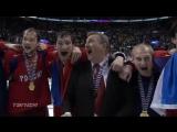 Чемпионат мира по хоккею 2008. Финал. Канада - Россия 4-5