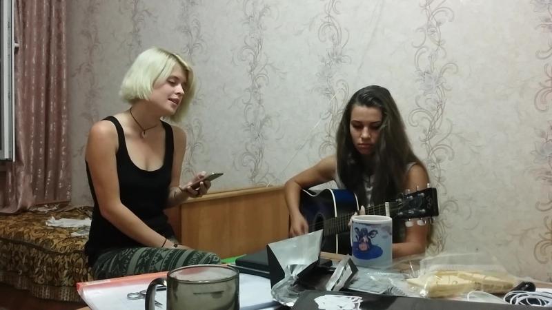 Две красивые девушки охуенно поют и играют на гитаре. Гитара. Кавер. Скачать бесплатно