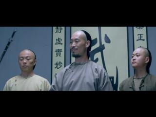 Мастер Багуа / Сказание о наставнике Ба-гуа / Мастер кунг-фу (2012)