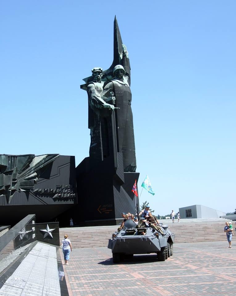 День ВДВ в парке имени Ленинского комсомола