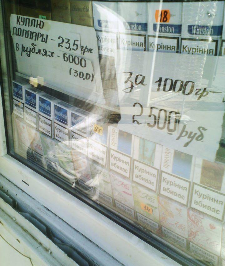 Курс рубля в Кировском районе