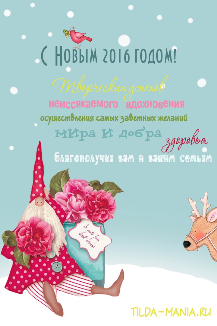 tilda-mania.ru
