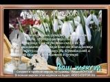 Видео-открытка С днем рождения Ольга! Поздравление под музыку