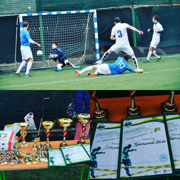 Турнир по мини-футболу – Street Football Challenge Kiev V image
