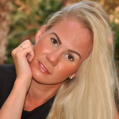 Женечка Ульянова