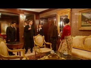 Дворец / Palace / Goong / 궁 10 серия (Озвучка GREEN TEA)