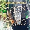 Фансаб-группа ~ GREEN GRASS ~