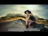 Boris Brejcha - My Love [Original Mix] (1).ts