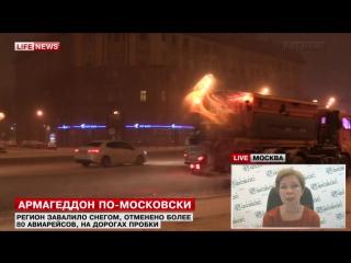 В центре погоды «Фобос» обещают снежную кашу на дорогах Москвы