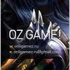 OZ Game!