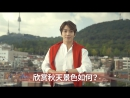 20150908 YongHwa for BC Union Pay card CF