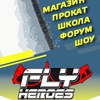 Флайборд Белгород. Flyboard Belgorod