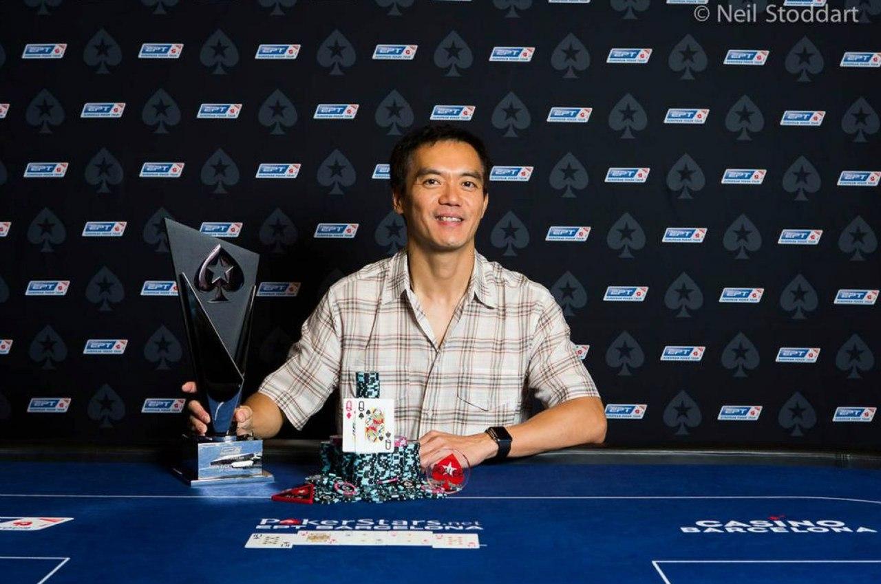 Самый большой выигрыш в истории покера 13 фотография