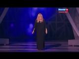 Алла Пугачева - Святая ложь (Новая Волна 2015 Сочи) 04.10.2015.