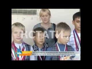 Неспортивное поведение - в Балахнинском районе закрывают физкультурный комплекс