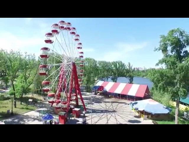 Донецк парк Щербакова с высоты птичьего полета, дата видео 22 мая 2015г.