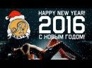 Rx Beats MERRY CHRISTMAS AND HAPPY NEW YEAR 2016 2017 FREE TRAP BEAT XMAS