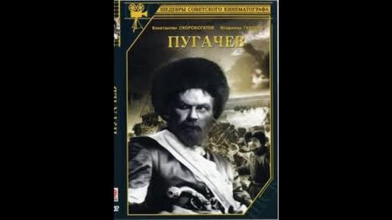 Пугачев / Pugachev (1937) фильм смотреть онлайн