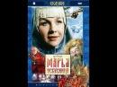 Очень красивый фильм-сказка Марья-искусница / 1959