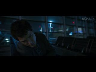 Экипаж (2016). Трейлер №2 [1080p]