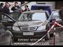 ВОРЫ В ЗАКОНЕ - (Россия) - (Азербайджан) - (Грузия) - (Чечня) - (Армения)