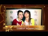 Comedy Woman поздравляют мужчин с 23 февраля