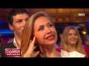 Камеди Клаб Эксклюзив 70 HD
