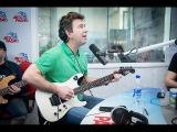 Валерий Сюткин - Любите девушки простых романтиков (#LIVE Авторадио)