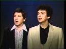 Филипп и Бедрос Киркоровы Алёша 1985