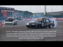 Ade Brannan BDC drift Ford Sierra Sapphire Cosworth compilation