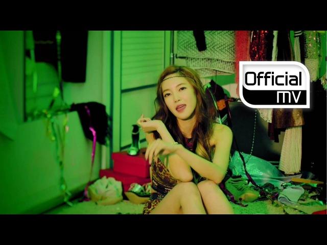 [MV] NS Yoon-G(NS윤지) _ Wifey (Feat. MC MONG(MC몽))