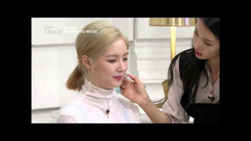 [Get It Beauty-Makeup Tip] MC Jung-min Does Sae-rom's Makeup (2) [겟잇뷰티] MC정민의 새롬을 위한 메이크업