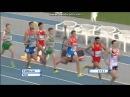 2013, Sean Tobin, Ruairi Finnegan, 1500m, Final, Euro Junior Champs, Rieti, Italy