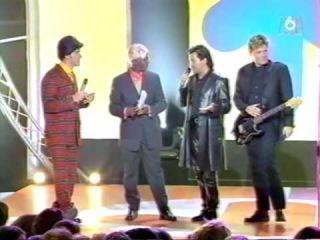 Modern Talking - Brother Louie '98 + Interview (Live M6 Hit-Machine 21.08.1998)
