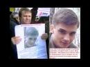 Узник П Дубровин Дёмушкин агент ФСБ и сядет на пожизненное Фильм Интервью Васи