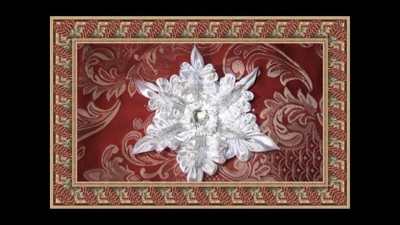 DIY Crafts Christmas decorations, Снежинка Канзаши, Christmas Snowflakes Kanzashi Tatiana Vasyliuk