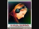 DJ Helga - Deepmix @ OBO&ampHOBOS 13.9.2005