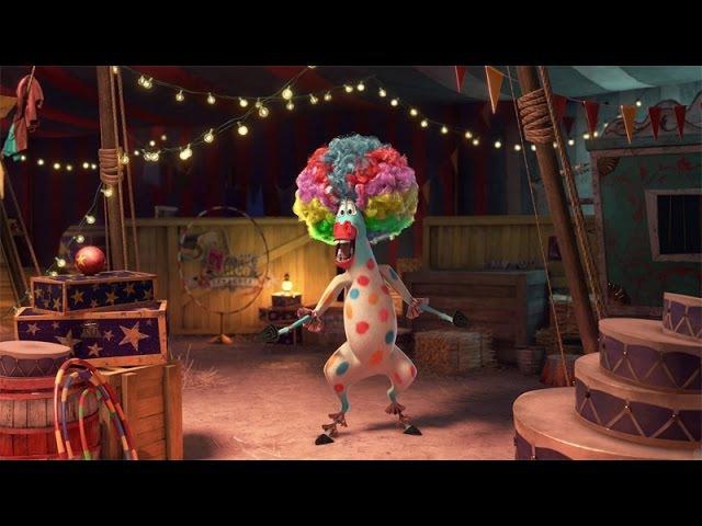 Madagascar Kaoma Dançando Lambada для хорошего настроения