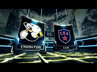 Трактор vs СКА - 2:1 ОТ. 3 октября 2015
