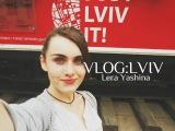 VLOG: LVIV. Lera Yashina