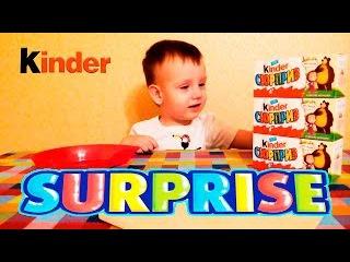 Kinder Surprise Маша и Медведь. Киндер Сюрприз Маша и Медведь. Открываем шоколадные яйца