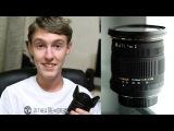 Sigma 17-50mm f/2.8 - Обзор лучшего зум объектива до $500