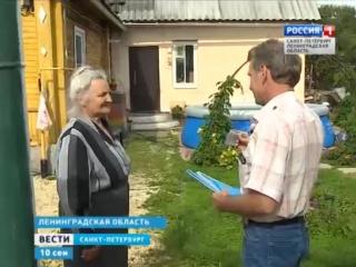 Вести Санкт-Петербурга о подготовке к Всероссийской сельскохозяйственной переписи 2016 года