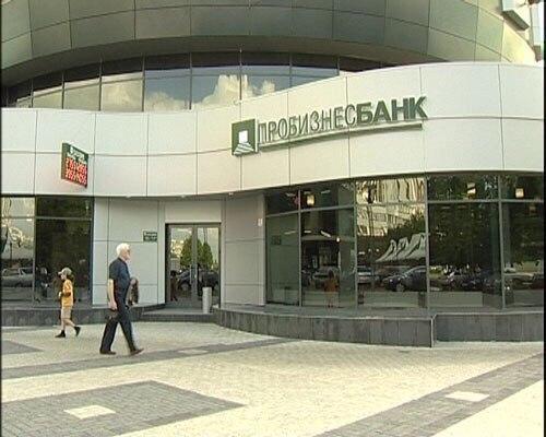 банк экспресс волга кредиты