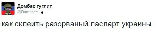 Жуткое ДТП на Луганщине: В результате столкновения бензовоза и микроавтобуса погибли шесть человек - Цензор.НЕТ 4624