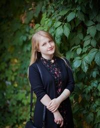 Таня Ладилова