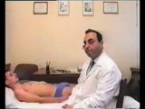 Пропедевтика внутренних болезней 18